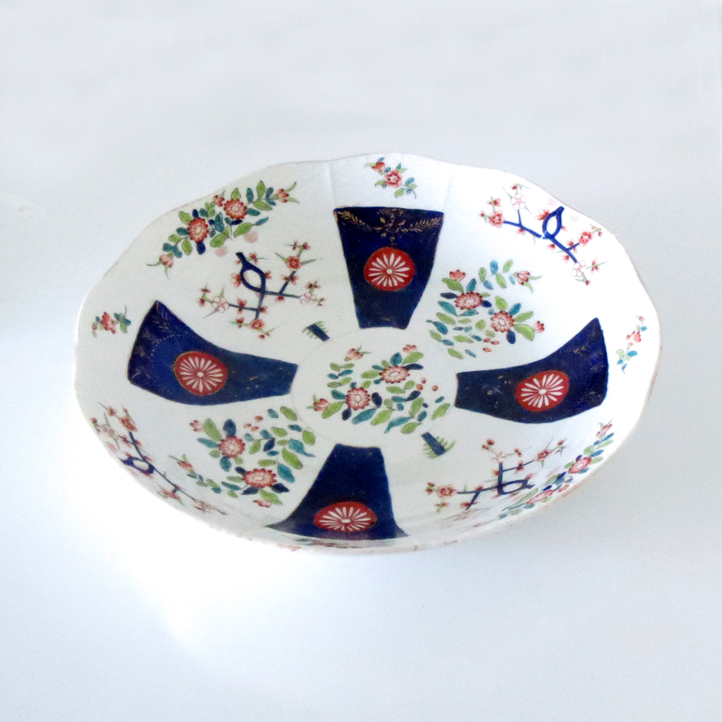 Antique 1890 Herend Porcelain Bowl Dish